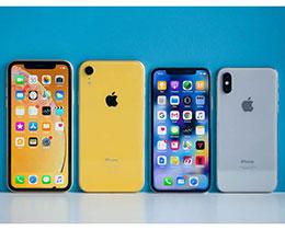 只需一分钟:快速清理 iPhone XS Max 后台缓存