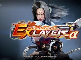 对战格斗手游《Fighting EX Layer -α》推出