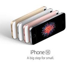 或许我们该停止对 iPhone SE2 抱有幻想