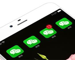 越狱后如何在 iPhone 上多开软件?