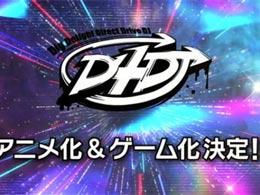 全新企划《D4DJ》正式公开!设计官网即日启用