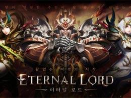 韩国MMORPG手游新作 《Eternal Lord》预约开启