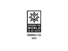 这年?#20961;?#20250;2048都不能环球旅游了 环游世界八十天 2019试玩