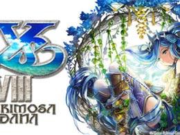 动作RPG 《伊苏VIII 丹娜的安魂曲》手机版公布