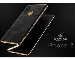 新概念 iPhone 曝光:10.4 寸柔性屏+二次折叠+ 90 颗钻石