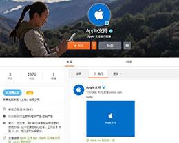 """苹果官方微博""""Apple 支持""""已上线:传播使用技巧+技术支持"""
