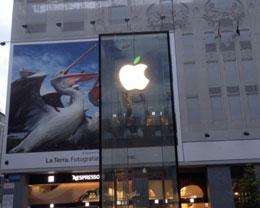 苹果公司通过多种方式参与地球日活动,宣传保护环境的重要性