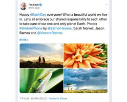 库克在地球日分享 4 张使用 iPhone 拍摄的大自然照片