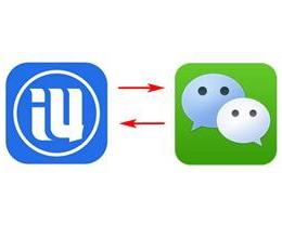 将微信聊天记录转移至新 iPhone 的 3 个方法