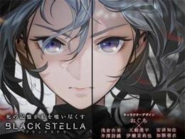 无止尽轮回之战 手游《Black Stella》预约开始