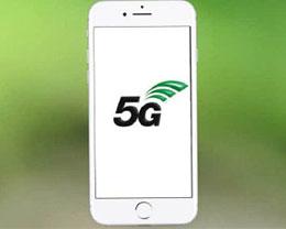苹果今年会出5G手机吗,5G iPhone什么时候出?