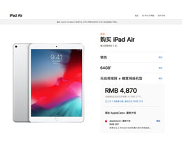 新款 iPad Air、iPad mini 蜂窝数据版正式上线 Apple Store