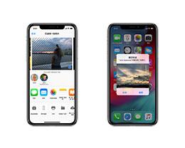 两部iPhone手机之间如何大量互传照片?