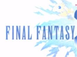 《最终幻想》系列最完美的配乐,只能在这款手游中听到!