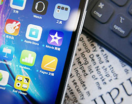 iPhone XR 如何防止误删除应用