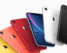新一代 iPhone XR 或将会替换掉蓝色和珊瑚色