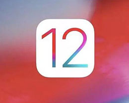 iOS 12.3 beta 6好用吗?iOS 12.3 beta 6升降级方法