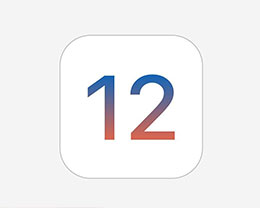 iOS 12.3正式版已到,久等了!