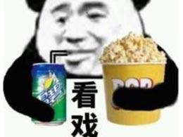 蔡徐坤粉丝要求腾讯道歉?因怀疑DNF官方在玩梗,但他们没有证据