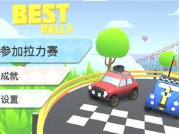 我怎么就控制不住这车的方向盘!Best Rally试玩