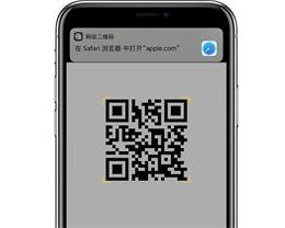 为什么 iPhone 扫描二维码的速度比安卓快?