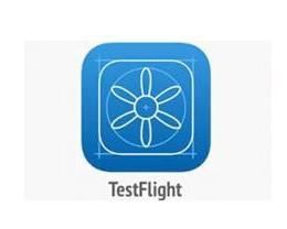 如何使用 TestFlight 体验还未上架的测试软件?