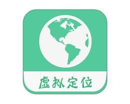 iPhone 免越狱修改虚拟定位教程