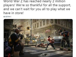 《僵尸世界大战》首月销量近两百万 新内容即将更新