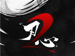 《刃心2》经典跑酷游戏升级回归!你的刀准备好了吗?