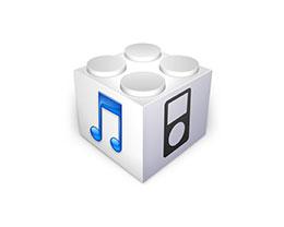 iOS 12.2验证通道关闭后还能降级吗?哪些机型可降?