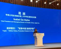苹果大中华区总经理葛越表示,用户数据安全是苹果所有产品的出发点