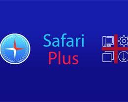 给 Safari 增加更多功能:网页端下载、退出自动清除缓存、增强安全性