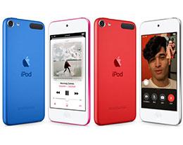 时隔四年,苹果悄然上架新款 iPod Touch:性能升级