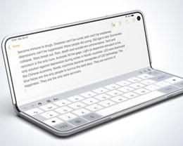 苹果折叠屏幕专利曝光,2020 年有望看到折叠屏 iPhone