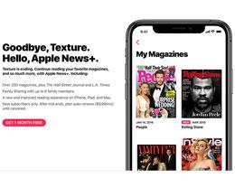 Apple News+ 上线后,Texture 于今日正式关闭