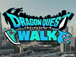 《DQ》系列全新手游 《勇者斗恶龙Walk》公布