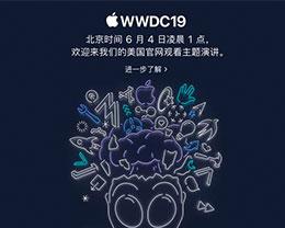 iOS 13不支持老设备,老设备怎么办?