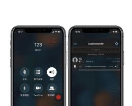 如何在 iPhone 上实现通话录音功能?