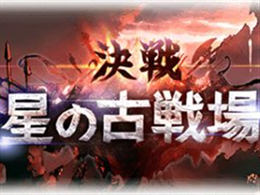 《碧蓝幻想》玩家打古战场太敬业 收到了妻子的离婚申请