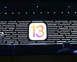 iOS 13更新了什么内容?和之前预测的一致吗?