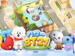 LINE GAMES新作《LINE HELLO BT21》预约开启