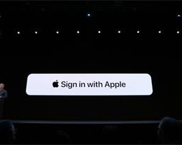 iOS 13 新功能 Sign in with Apple 有什么用,工作原理是什么?