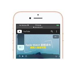 iOS 13 音量调节新体验:两种方法调整音量大小