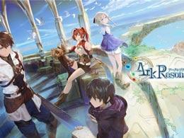 NEXON今天公开一款全新RPG手游《ArkResona》