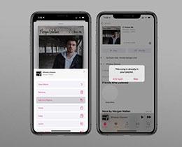 添加重复歌曲到播放列表时,iOS 13 音乐App 会提醒通知