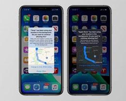 iOS 13 新隐私保护措施:显示带有地图的后台定位追踪应用通知