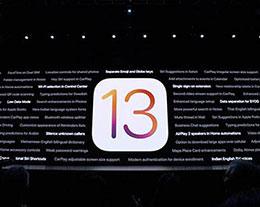 iOS 13 测试版中 5 个值得了解的新变化