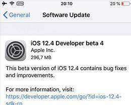 iOS 12.4 beta 4 更新了什么内容?值得更新吗?