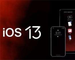 iOS 13 Beta2 发布,升级时需要注意哪些问题?