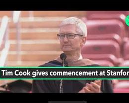 库克演讲批评硅谷现状:我们有责任改变方向